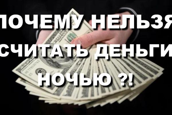 Приметы на деньги — что делать, что бы всегда были деньги
