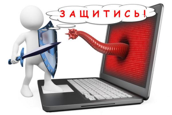 Самый лучший бесплатный антивирусник WINDOWS 10 — DEFENDER