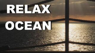 Релакс море ночью звуки моря и шум волн